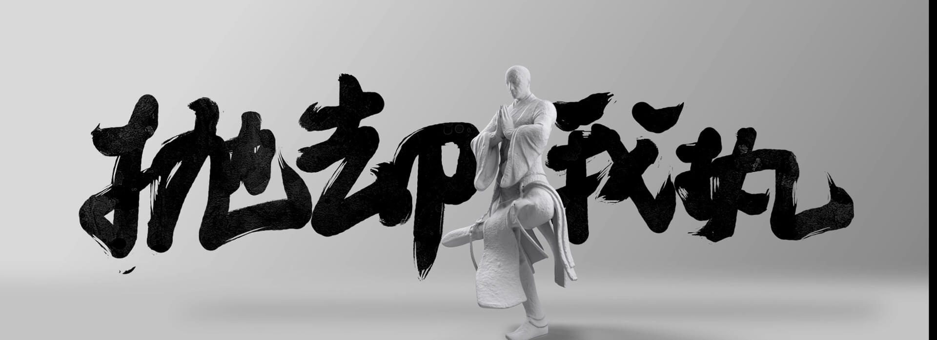 杨宗纬为游戏《天龙八部》演唱同名主题曲,MV中式古风